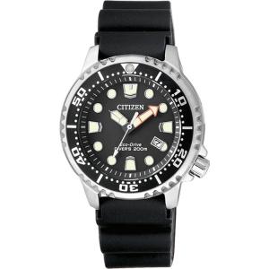 Citizen Promaster Eco-Drive EP6050-17E Uhrenarmband