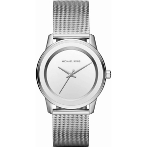 Michael Kors MK6329 Uhrenarmband Mesh (Milainese) Silber