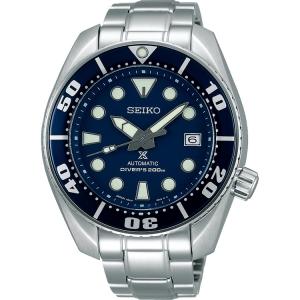 Seiko Prospex Uhrenarmband SBDC033 Edelstahl