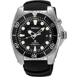 Seiko Kinetic Diver Uhrenarmband SKA371P2 Gummi Schwarz