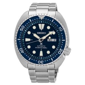 Seiko Prospex Uhrenarmband SRP773 Edelstahl