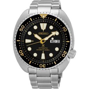 Seiko Prospex Uhrenarmband SRP775 Edelstahl