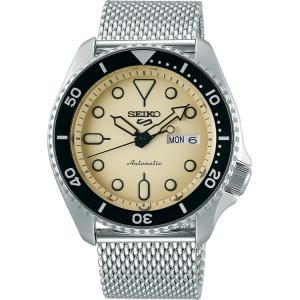 Seiko 5 Sports Uhrenarmband SRPD67 Mesh (Milainese) Silber