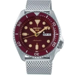 Seiko 5 Sports Uhrenarmband SRPD69 Mesh (Milainese) Silber