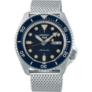 Seiko 5 Sports Uhrenarmband SRPD71 Mesh (Milainese) Silber