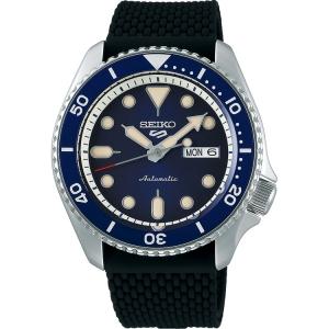 Seiko 5 Sports Horlogeband SRPD71 Zwart Rubber 22mm