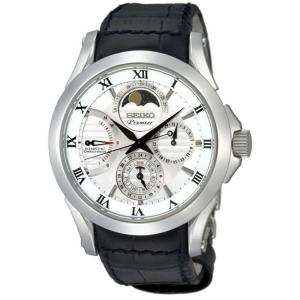 Seiko Premier Uhrenarmband SRX003 Leder Schwarz
