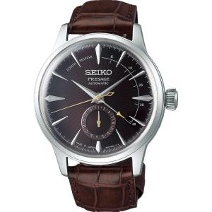 Seiko Presage Automatic Uhrenarmband SSA393 Leder Braun 20mm