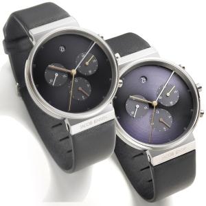 Jacob Jensen Uhrenarmband 603, 605 und 606 Leder